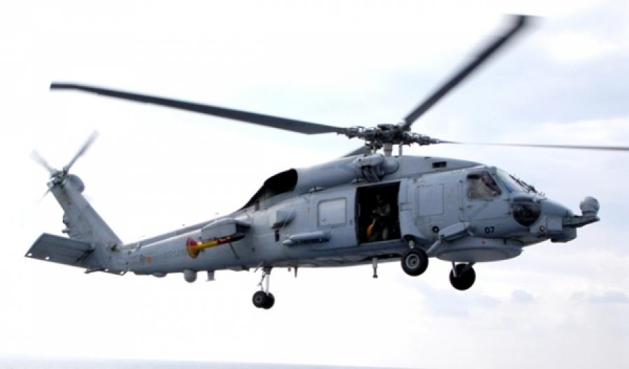 Resultado de imagen de El helicóptero SH-60B